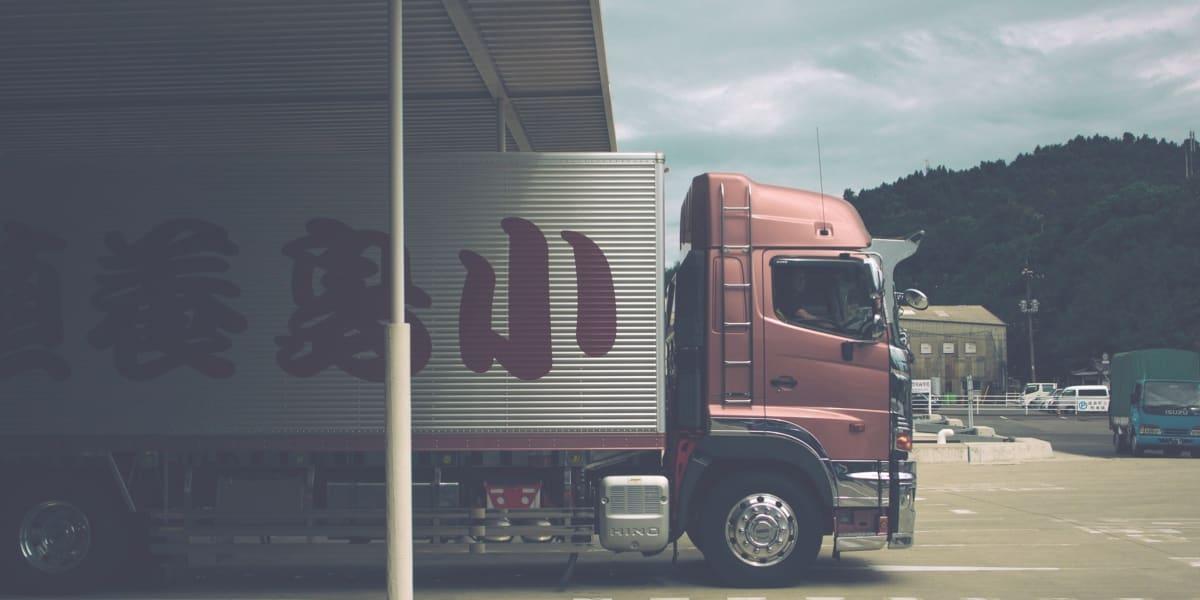 truck custom clearance